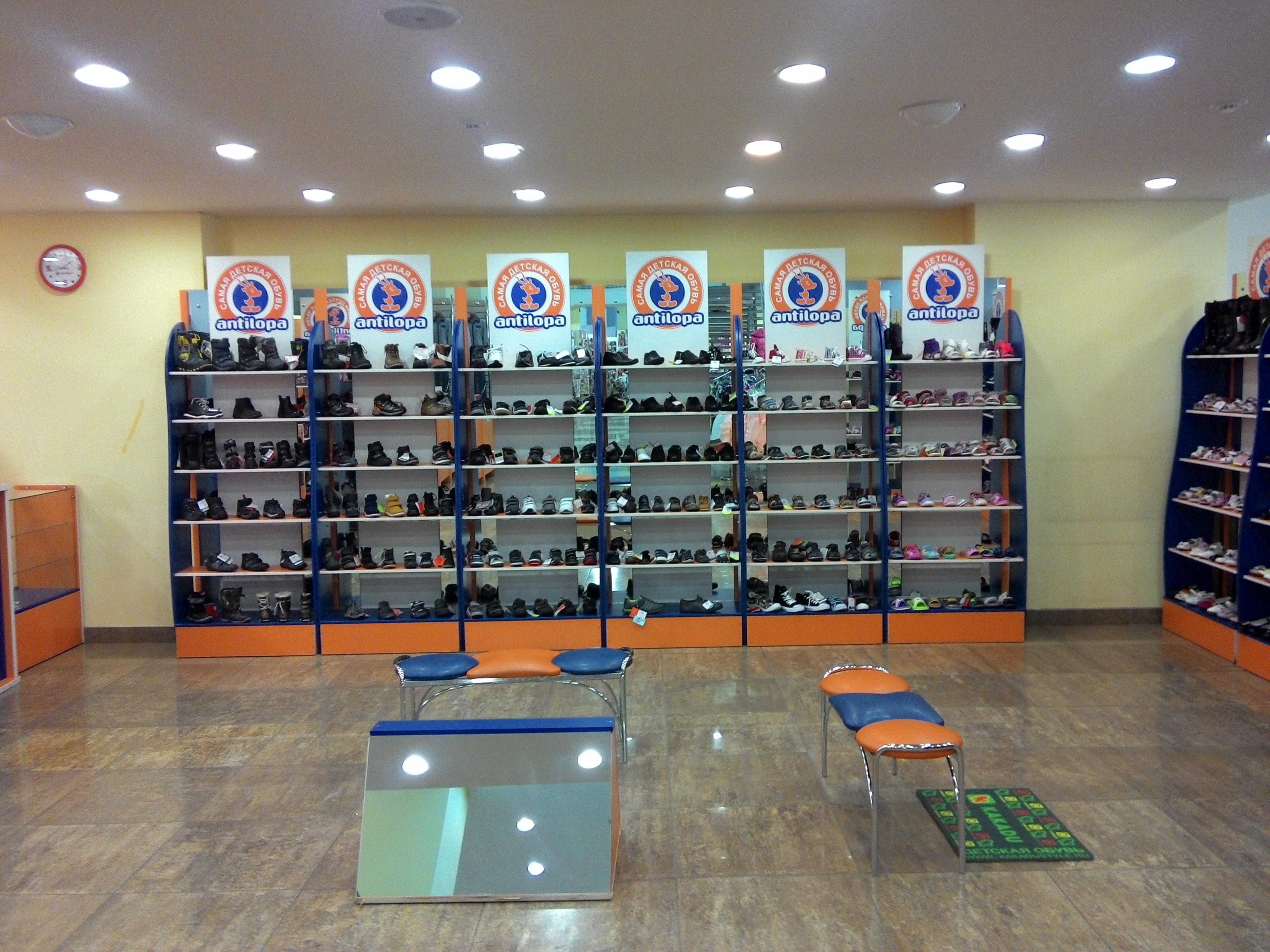 3c47cd4d5855 Отдел детской обуви